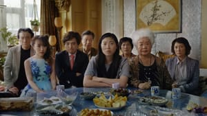 Who's really got a seat at the table? Awkwafina and the cast of 'The Farewell.' (Image courtesy of A24.)