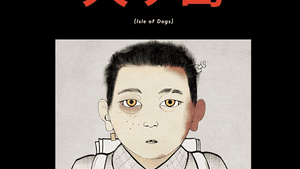 Atari is voiced by an 11-year-old Japanese-Canadian boy, Koyu Rankin. (Photo via IMDB.com/Fox Searchlight Films.)