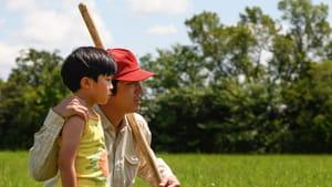 Family views: Alan Kim and Steven Yeun in 'Minari.' (Photo by Melissa Lukenbaugh, courtesy of A24.)