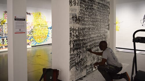 2018's 'Frequency' appears in artist Cheryl Warrick's first museum exhibition. (Photo courtesy of Delaware Contemporary.)