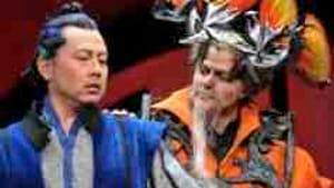 Fu, Eichelberger: Wagnerian headgear.
