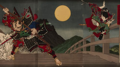 A bright line to modern anime and manga: Tsukioka Yoshitoshi's 1881 'The Giant Twelfth-Century Warrior-Priest Benkei Attacking Young Yoshitsune for His Sword on the Gojo Bridge.' (Image courtesy of the PMA.)