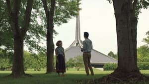Richardson and Cho in 'Columbus': Overwhelmed by brilliance. (Photo via Creative Commons/Wikimedia.)